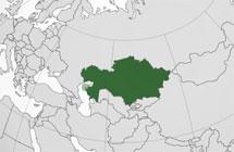 Географическое положение Казахстана